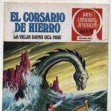 Tebeos: EL CORSARIO DE HIERRO Nº 2. JOYAS LITERARIAS. 1ª EDICIÓN.BRUGUERA 1977.. Lote 26855231