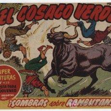 Tebeos: EL COSACO VERDE Nº 47. BRUGUERA 1960.. Lote 17800893