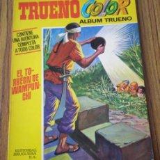 Tebeos: TBO TRUENO COLOR ÁLBUM TRUENO - EL TORREÓN 1ª ÉPOCA Nº 25 .. 1972. Lote 17390448