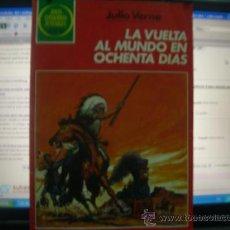 Tebeos: JOYAS LITERARIAS JUVENILES JULIO VERNE . Lote 18070229