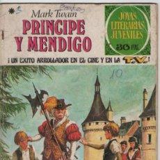Tebeos: JOYAS LITERARIAS JUVENILES Nº 32 PRINCIPE Y MENDIGO. Lote 18478884