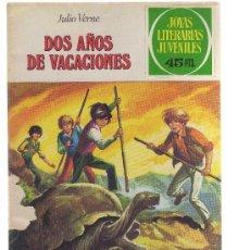 Tebeos: JOYAS LITERARIAS JUVENILES NUMERO 117 - CJ45. Lote 20367791