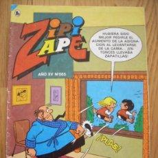 Tebeos: ZIPI Y ZAPE - Nº 665 . Lote 21076222