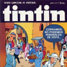 Tebeos: TINTÍN Nº7 (CAPI´TAN SABLE, UMPAH-PAH,MARGARET MITCHELL, LECCIONES DEL PEQUEÑO PROFESOR.... Lote 22523796
