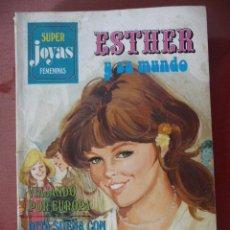 Tebeos: ESTHER Y SU MUNDO. SUPER JOYAS FEMENINAS Nº 13.. Lote 27472747