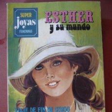 Tebeos: ESTHER Y SU MUNDO. SUPER JOYAS FEMENINAS Nº 7.. Lote 27472753