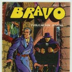 Tebeos: INSPECTOR DAN - BRAVO Nº16.. Lote 25828521