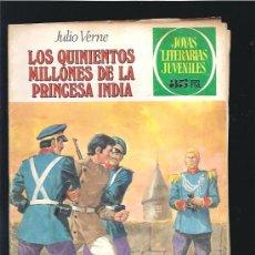 Tebeos: LOS QUINIENTOS MILLONES PRINCESA INDIA. Lote 23219749