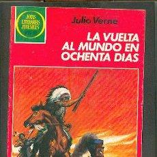 Tebeos: JOYAS LITERARIAS JUVENILES Nº 17, EDITORIAL BRUGUERA. Lote 23343150