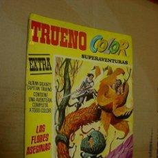 Tebeos: CAPITAN TRUENO, COLOR, SUPERAVENTURAS, EXTRA, ALBUM Nº 53. Lote 23415872