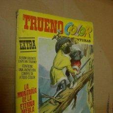 Tebeos: CAPITAN TRUENO, COLOR, SUPERAVENTURAS, EXTRA, ALBUM Nº 7. Lote 23415987