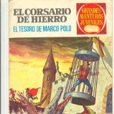 Tebeos: LIQUIDACION CORSARIO DE HIERRO GRANDES AVENTURAS JUVENILES 15 PTAS. BRUGUERA. LOTE 2 EJEMPLARES. Lote 26893329