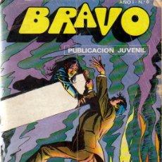 Tebeos: LOTE DE 13 EJ. BRAVO-INSPECTOR DAN - BRUGUERA 1976 (VER DETALLE). Lote 25324949