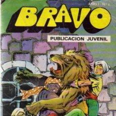 Tebeos: LOTE DE 24 EJ. BRAVO-EL CACHORRO - BRUGUERA 1976 (VER DETALLE). Lote 25324950