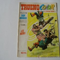 Tebeos: CAPITAN TRUENO COLOR PRIMERA EPOCA Nº 220. Lote 25324211