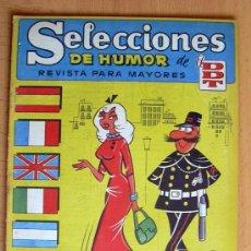 Tebeos: SELECCIONES DE HUMOR DE EL DDT Nº 71 - EDITORIAL BRUGUERA 1957. Lote 26950165