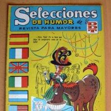 Tebeos: SELECCIONES DE HUMOR DE EL DDT Nº 79 - EDITORIAL BRUGUERA 1957. Lote 26950172