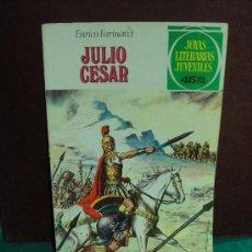 Tebeos: JOYAS LITERARIAS JUVENILES Nº 47 JULIO CESAR 1979. Lote 27172310