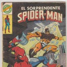 Tebeos: COMICS BRUGUERA SPIDERMAN SPIDER-MAN Nº35. Lote 27231981