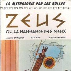 Tebeos: LA MITOLOGIE PAR LES ZEUS. Lote 27238513