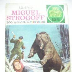 Tebeos: ANTIGUO COMIC JOYAS LITERARIAS JUVENILES MIGUEL STROGOFF- ENVIO GRATIS A ESPAÑA. Lote 28116687