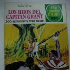 Tebeos: ANTIGUO COMIC JOYAS LITERARIAS JUVENILES LOS HIJOS DEL CAPITAN GRANT - ENVIO GRATIS A ESPAÑA. Lote 28116707