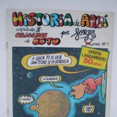 Tebeos: *HISTORIA DE AQUI CAP.1*,ORIGENES DE ESTO, POR* FORGES*, EDITORIAL BRUGUERA, AÑO 1980, LANZAMIENTO. Lote 28334943