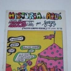 Tebeos: *HISTORIA DE AQUI CAP. Nº 18,GRANDES REBAJAS* ,*FORGES*,BRUGUERA, AÑO 1980, 110 PTAS.. Lote 28335089