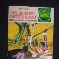 Tebeos: JOYAS LITERARIAS JUVENILES - Nº 9 - LOS HIJOS DEL CAPITAN GRANT - 15 PESETAS - EDIT. BRUGUERA. Lote 28520875