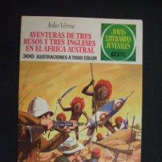 Tebeos: Nº 28 - AVENTURAS DE TRES RUSOS Y TRES INGLESES EN EL AFRICA CENTRAL - 15 PESETAS - . Lote 28520914