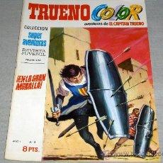 Tebeos: TRUENO COLOR Nº 5 PRIMERA ÉPOCA. BRUGUERA 1969 8 PTS. Y DIFÍCIL!!!!!. Lote 28633682