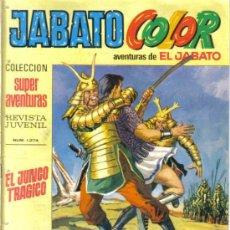 Tebeos: JABATO COLOR Nº 47. EL JUNCO TRAGICO. LITERACOMIC.. Lote 28732620