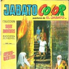 Tebeos: JABATO COLOR COL. SUPER AVENTURAS Nº 1792 DESCUBIERTOS. Lote 30444338