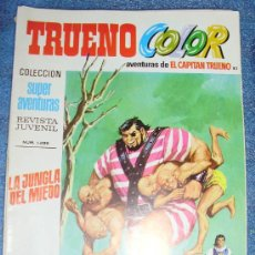 Tebeos: - CAPITAN TRUENO COLOR - PRIMERA 1ª EPOCA 1.972 - N.º 83. Lote 30727937