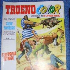 Tebeos: - CAPITAN TRUENO COLOR - PRIMERA 1ª EPOCA 1.973 - N.º 94. Lote 30727947