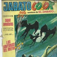 Tebeos: COMIC JABATO AÑO V 1971 Nº 94 LAS CAVERNAS DEL MIEDO. Lote 30870995