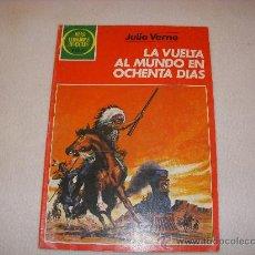 Tebeos: JOYAS LITERARIAS JUVENILES Nº 17, EDITORIAL BRUGUERA. Lote 30958726