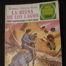Tebeos: JOYAS LITERARIAS JUVENILES. Nº 61. 2ª EDICIÓN. BRUGUERA. Lote 31266966