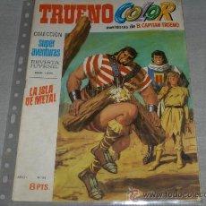 Tebeos: TRUENO COLOR 1ª ÉPOCA Nº 53 LA ISLA DE METAL. BRUGUERA 1970. 8 PTS. EL DIFÍCIL NO REEDITADO!!!!. Lote 31303099
