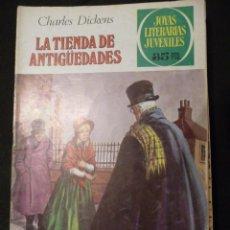 Tebeos: JOYAS LITERARIAS JUVENILES. Nº 154. BRUGUERA. 2ª EDICIÓN. Lote 31342892