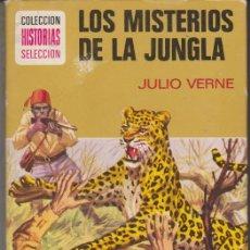 Tebeos: HISTORIA SELECCIÓN Nº 13. LOS MISTERIOS DE LA JUNGLA.. Lote 31389574