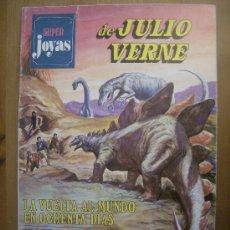 Tebeos: SUPER JOYAS Nº 04: JULIO VERNE. BRUGUERA, 1977.. Lote 31544445