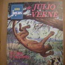 Tebeos: SUPER JOYAS Nº 07. JULIO VERNE. BRUGUERA, 1977.. Lote 31544480