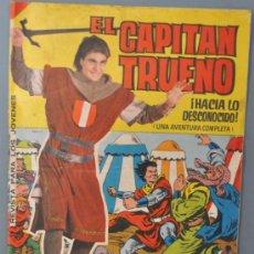 Tebeos: ALBUM GIGANTE EL CAPITÁN TRUENO Nº3. Lote 32316914
