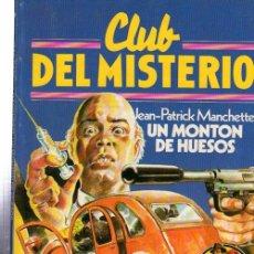 Tebeos: CLUB DEL MISTERIO, UN MONTÓN DE HUESOS, BRUGUERA, Nº 43. Lote 32338531
