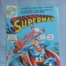Tebeos: COMIC SUPERMAN: EL LADRÓN DE LOS OJOS (EDIT. BRUGUERA -BARCELONA-) 1979 ¡ORIGINAL! ¡COMPLETO!. Lote 32960261