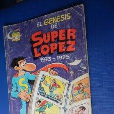 Tebeos: COL. OLE NUM. 13 EL GENESIS DE SUPER LOPEZ 1973-1975 -EDICIONES B 1989. Lote 32996830
