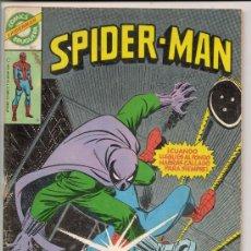 Tebeos: SPIDER-MAN Nº 17 COMICS BRUGUERA 1981 SPIDERMAN. Lote 33236067