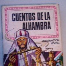 Tebeos: CUENTOS DE LA ALHAMBRA HISTORIAS INFANTIL Nº 28 EDT. BRUGUERA 1969. Lote 33528344