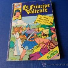 Tebeos: EL PRINCIPE VALIENTE - POCKET DE ASES NUM. 28 BRUGUERA . Lote 33572403